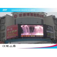 Quality Rental P16 DIP 1R1G1B Flexible Led Video Wall Display With High Resolution for sale