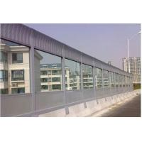 Quality Powder Coating Perforated Metal Plate Sound Barrier Walls For Home / Industrial Plants for sale