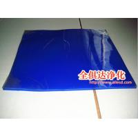 Quality Blue Washable Silicone Sticky Mat for sale