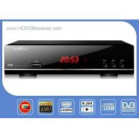 China ALI M3S11 ISDB Receiver 1000 Channels Of TV And Radio Program , TV Converter Box on sale