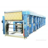 Buy FX-B-1100 8 Color Gravure Printing Machine 80 M/Min With One - Off Printing On at wholesale prices