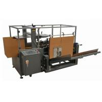 220V 50Hz 5.5 KW Carton Packing Machine Erector Packer And Sealer