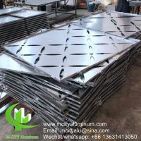 Quality Professional Facade Cladding Panels Perforated Metal Facade Systems 4mm Thickness PVDF for sale