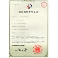 Wuhan Electric Apparatus Research Institute Certifications