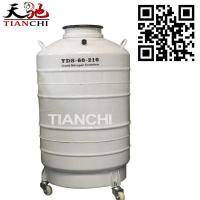 TIANCHI Medical Container 60L LN2 Tank Price for sale