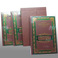 China Customized Hardcover Book Printing Service With Glossy Lamination Cover on sale