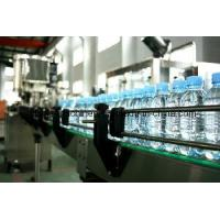 Quality Mineral Water Filling Line/Machine/System (CGFA) for sale
