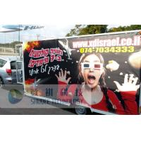 Quality Popular Moving Mobile Truck 7D Cinema In Israel , 6 Seats Inside for sale