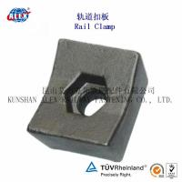 Quality Super Service Railway Parts Supplier Rail Casting Clamp for sale