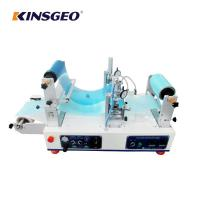 Quality Digital Control PID Temperature Control Lab Coating Machine Customized Color with Weight 120kg for sale