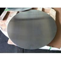 Quality 0.4mm to 5mm Mill Finished Aluminium Disc For Kitchen Ware 1050 1060 1100 3003 Bright Surface with DC Material for sale