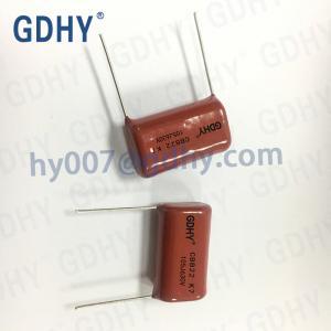 Quality 1UF 630VDC Polypropylene Film Capacitor Epoxy Resin Coating for sale