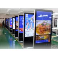 """Buy cheap 47"""" high brightness LCD digital signage sunlight viewable display 1920 x 1080 DDW-AD4701SNO from wholesalers"""