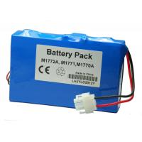 Buy 6V 7000mAh Sealed Lead ECG Battery For Philips M1770A M1771A M1772A M1770 at wholesale prices
