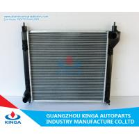 Quality Auto Aluminium Radiator Used For Sylphy  12 - CVT Cooling System for sale