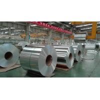 Quality DC / CC A1050 1060 3003 5052 5474 5083 6061 8011 Decoration Aluminum Trim Coil for sale
