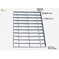 China Catwalk Weld Steel Grating Hot Dipped Galvanised Drainage Trench Grille Board on sale