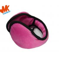 Quality Newest 100% polyester Stereo Cold - Proof Winter Warm Headphone, Earmuff Headphones for sale