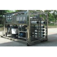 Quality Mobile RO Seawater Reverse Osmosis Desalination Equipment , Water Purifier Systems for sale
