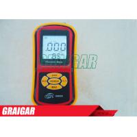 Quality Handheld Vibration Meter Vibrometer Acceleration Velocity Displacement Tester GM63B for sale