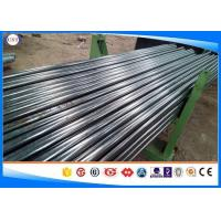 Quality 1045 Cold Rolled Steel Tube Outer Diameter 10-150 Mm Wall Thickness 2-25 Mm for sale