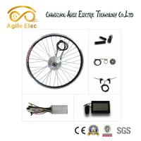 Quality IP 65 Waterproof 36V Geared Hub Motor Kit For Small Electric Bicycle for sale