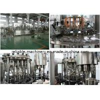 Quality Tea Filling Machine (CGFR SERIES) for sale