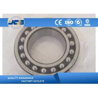 Quality High Precision 2210 Spherical Self Aligning Ball Bearing 50x90x23 Mm for sale