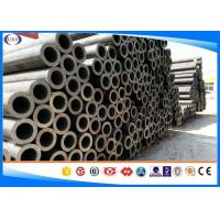 Quality Astm Carbon Steel Cold Drawn Seamless Pipe For Mechanical Or Structure Use S20C for sale