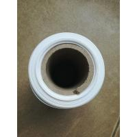Quality Polypropylene Textiles Sun Shade Fabric Roll A35 WHITE 0.35mm Matte Surface PP Fabric for sale