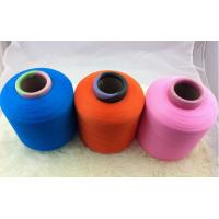 Buy 840d Polypropylene Colorful High Tenacity PP Multifilament Yarn for Knitting, at wholesale prices