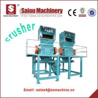 Quality plastic grinder machine for PP PE PET material to flakes for sale