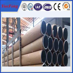 Quality HOT! OEM order aluminium tube, wholesale aluminium profile, round aluminum extrusion tubes for sale