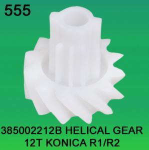 Quality 385002212B / 3850 02212B HELICAL GEAR TEETH-12 FOR KONICA R1,R2 minilab for sale