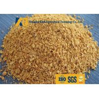Buy cheap Multi Use Maize CGM Corn Gluten Meal Feed Promoting Growth GMP Certified from wholesalers