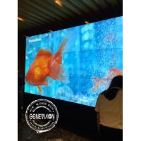 Buy cheap 0.44 mm 55 inch indoor ultra narrow bezel lcd screen seamless splice video wall from wholesalers