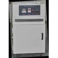 Quality Electric Steam Hot Air Circulation Drying Oven For Chemical Industry for sale