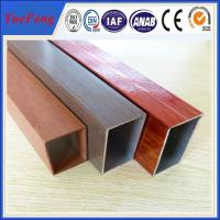 Buy aluminium extrusion color painting aluminum tube supplier, OEM/ODM aluminium hollow tube at wholesale prices