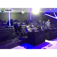 Quality Water And Air Spraying 5D Movie Theater Motion Seats And Solution GMC for sale