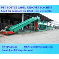 Buy pet bottle recycling machine,waste bottle label stripping machine,pe bottle at wholesale prices