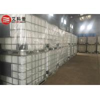 Buy cheap Triethoxyvinylsilane VTEO Fastest Speed of hydrolysis for Producing Wire 78-08-0 from wholesalers