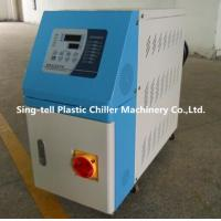 Quality Oil - Type PID Plastic Mould Temperature Controller Machine Without Leakage, Anticrossive for sale