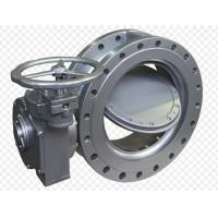 China High Performance Eccentric Butterfly Valve , Metal Seated Butterfly Valve on sale