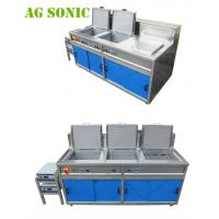 Quality Hot Water Power Industrial Ultrasonic Cleaner , 100L 1500W Ultrasonic Parts Cleaner for sale