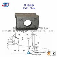 Quality Fastening System Rail Kpo6 Clamp for sale