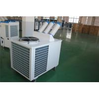 China 8500W Spot Air Cooler / Spot Air Conditioner Cooler With R410A Refrigerant Gas on sale