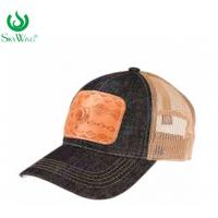 Buy cheap Multi - Panel Sport Custom Printed Baseball Hats With Leather Patch from wholesalers
