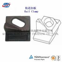 Buy Railroad Fastening Rail Casting Clamp at wholesale prices