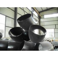 Quality ASTM A860 WPHY-60 pipe fittings for sale