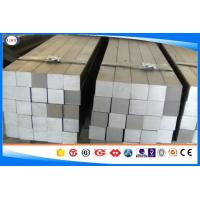 Quality 4140 / 42CrMo4 Cold Drawn Square Bar ,  42CrMo / SCM440  Cold Finished Steel Bar  for sale